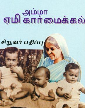 Amy Carmichael's Biography for Children