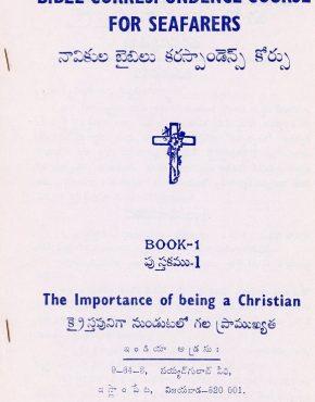 Bible Correspondence Course (Telugu)