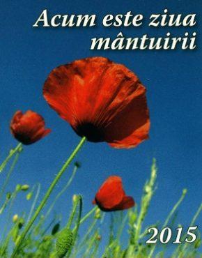 Calendar ~ Scripture Bookmark (Romanian)