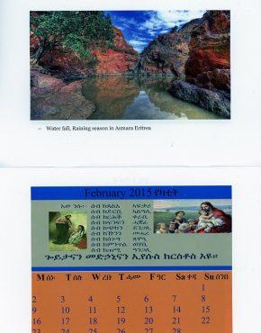 Calendar ~ Scripture Wall (Tigrinya)