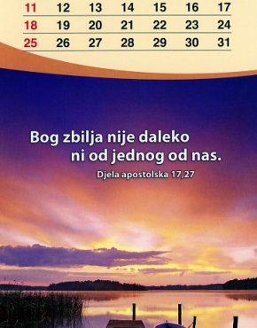 Calendar ~ Scripture postcard (Croatian)