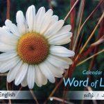 Calendar ~ Word of Life (Tamil/English)