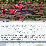 Calendar ~ Word of Life (Farsi)