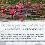 Calendar ~ Word of Life (Urdu/English)