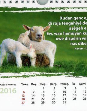 Calendar ~ postcard (Kurdish -  Kurmanji)