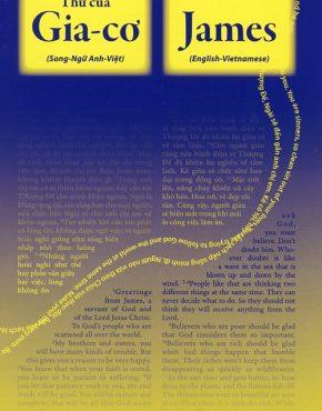 Epistle of James  (Vietnamese/English)