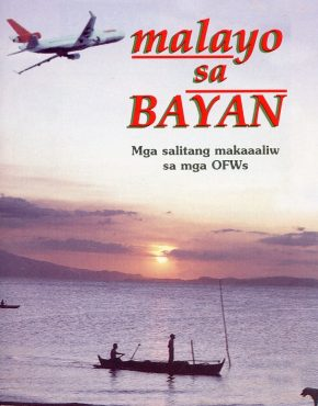 Far From Home (Tagalog)