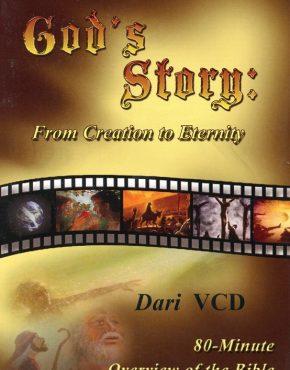 God's Story VCD (Dari)