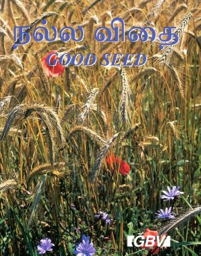 Daily Devotional - Good Seed (Tamil)