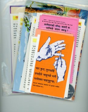 Gospel Packet (Nepali)