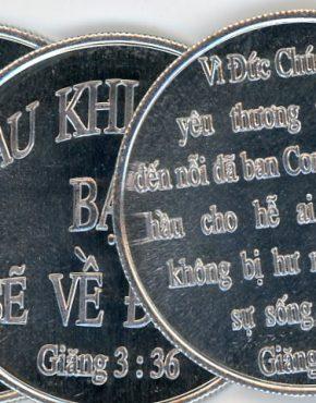 Gospel coins (Vietnamese)