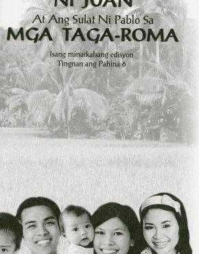 John's Gospel (Tagalog)