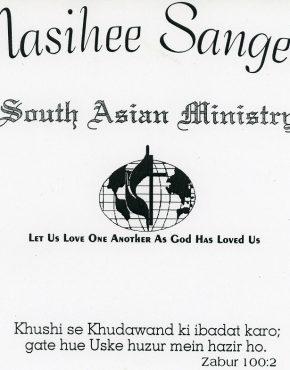 Masihee Sangeet (Hymnbook - Punjabi)