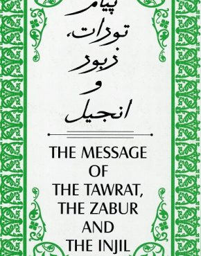 Message of the Tawrat, Zabur & Injil (Dari)