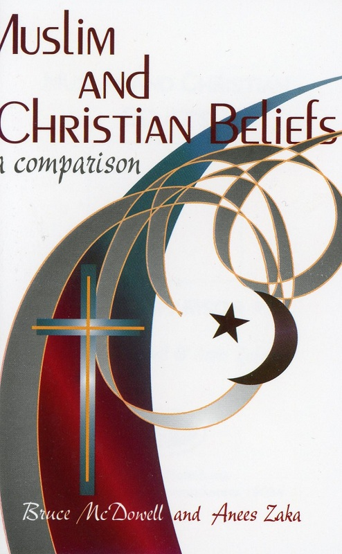a comparison of the jewish christian and muslim beliefs in life and death Both christianity and judaism believe in the existence of heaven, the eternal dwelling place of the righteous, and hell, the eternal dwelling place of the wicked (although not all christians and not all jews believe in the eternality of hell) christianity and judaism have basically the same ethical code, commonly known today as judeo-christian both.