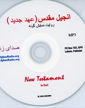 New Testament CD (Dari)
