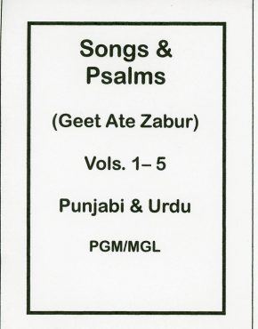 Sachchi Rah - Songs & Psalms CD (Punjabi)