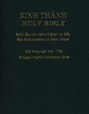 The Four Gospels (Vietnamese/English)