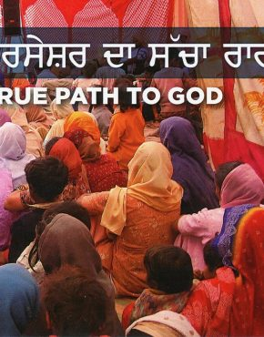 True Path to God CD (Punjabi)