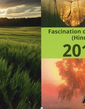 hindi-h112ca