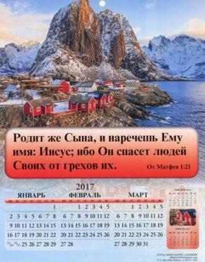 russian-ru29ca