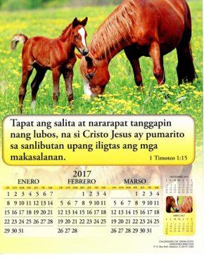 tagalog-tg31ca