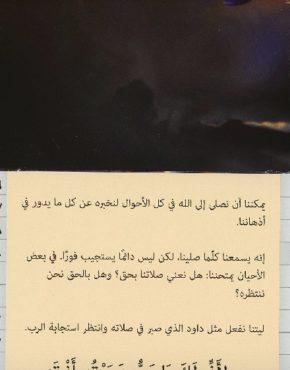 arabic-a043ca