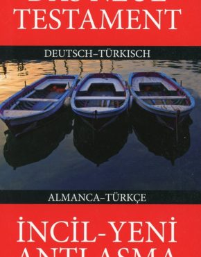 turkish - tu26sc