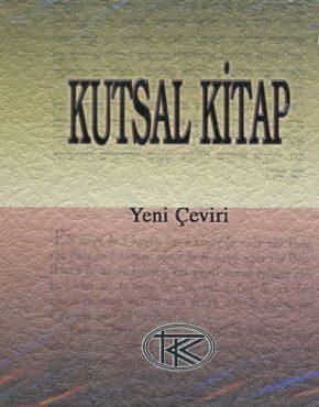 Turkish - tu27cd